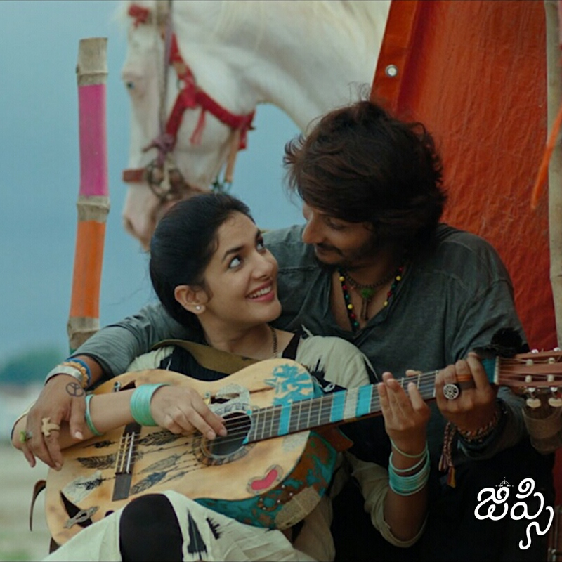 Gypsy Movie New Stills