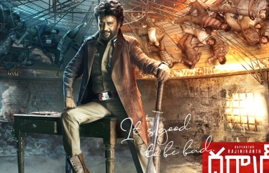 Darbar Movie Wallpapers