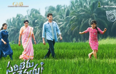 Sarileru Neekevvaru Movie Wallpapers