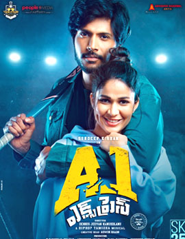 A1 Express Movie Review, Rating, Story, Cast & Crew