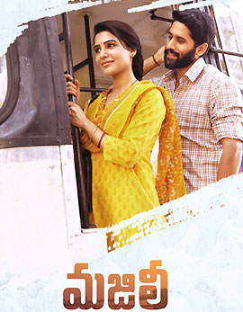 Majili Movie Review, Rating, Story, Cast & Crew