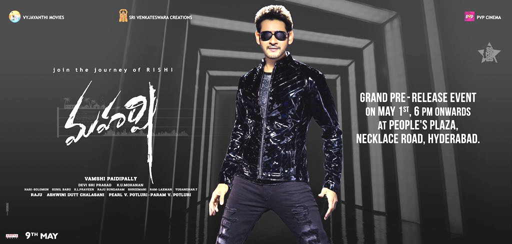 Maharshi Grand Pre-release Event