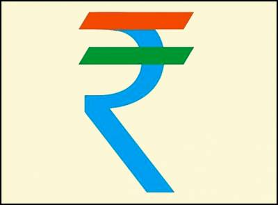 Rupee at Nine month low