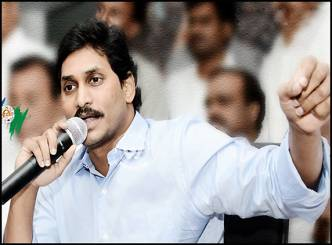 YSRCP lack funds for protests