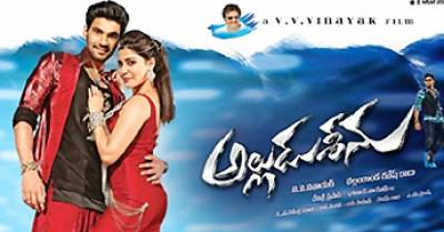 Alludu Seenu Movie Review
