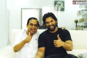 Bunny's Surprise Visit For Brahmanandam