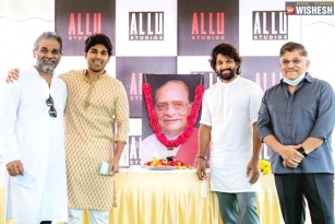 Allu Family Venturing Into Studio Business