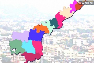 Andhra Pradesh to have 26 Districts