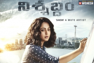 Anushka's Look from Nishabdham Unveiled