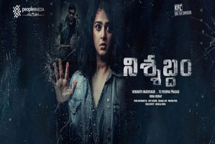 Anushka's Nishabdham gearing up for October release