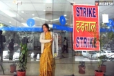 IBA, bank employees, ten lakh bank employees to go on strike from today, Banker