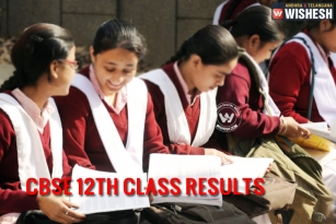 CBSE 12th class results soon