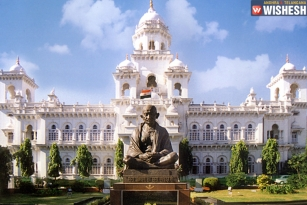Congress Members Stages Walkout In Telangana Legislative Council