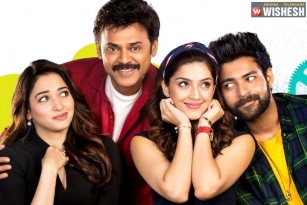 F2: Fun And Frustration Five Days Collections