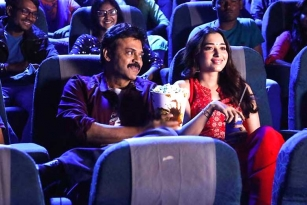 F2 - Fun and Frustration Movie Review, Rating, Story, Cast and Crew