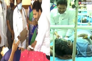 Mystery Illness In Eluru: YS Jagan Visits The Victims