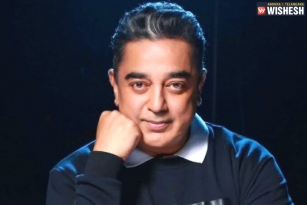 Kamal to Undergo Surgery to Remove an Implant