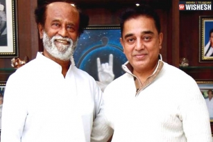 Will Kamal and Rajinikanth Join Hands for a Political Alliance?