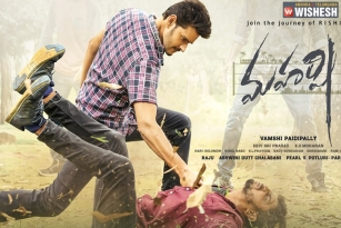 Exceptional Buzz for Maharshi
