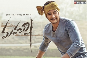 Maharshi Day One Collections