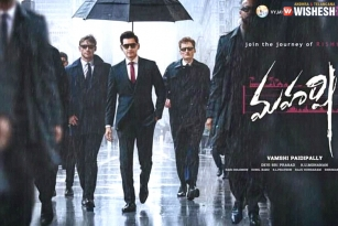 Maharshi Gets A New Release Date