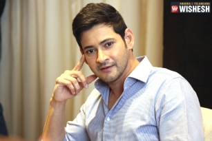 Mahesh's Next Laced With A Social Cause