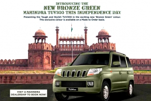 Mahindra launches the new Bronze Green Colour for TUV300