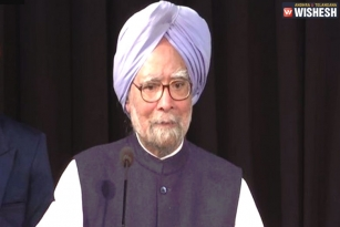 Manmohan Singh Unwell: Admitted In AIIMS