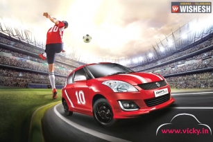 Maruti Suzuki Swift Deca Limited Edition Launched