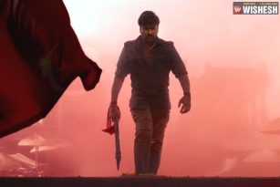 Megastar Chiranjeevi's Acharya Teaser is packed with Action