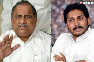 Mudragada Slams YS Jagan For His Comments On Kapu Reservation