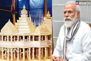 Narendra Modi And 50 VIPs To Attend Ayodhya Temple Ceremony
