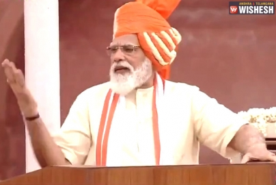 Narendra Modi Addresses The Nation On 74th Independence Day