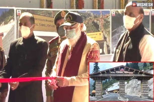 Narendra Modi Inaugurates Atal Tunnel At Rohtang