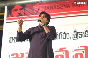 Will Teach A Lesson For All Those Who Cheated Megastar