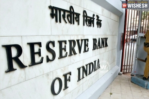 RBI to keep rates unchanged