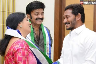 Rajasekhar And Jeevitha Joins YSRCP