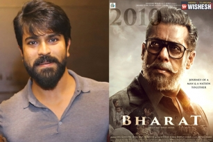 Ram Charan to Lend his Voice for Salman Khan's Bharat