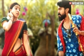 Rangasthalam, Rangasthalam, rangasthalam getting dubbed into four languages, Language
