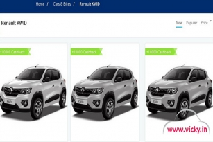 Renault Kwid Can Be Booked Through Paytm