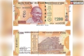 Finance ministry, Rs 200 Notes, rs 200 notes launched in banks from tomorrow, Banks