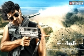 Prabhas, Sujeeth, saaho digital rights sold for a bomb, Traile