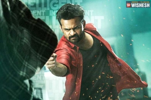 Sai Dharam Tej's Inttelligent Teaser Out