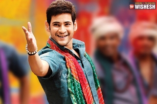Srimanthudu collections next to Baahubali
