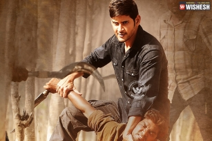 Srimanthudu 100 crores not possible!