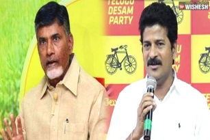 TD May Let Revanth Reddy To Quit On His Own?