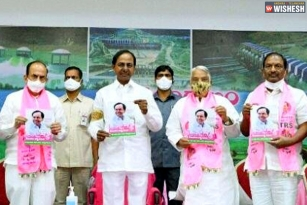 TRS Releases Manifesto Before GHMC Polls