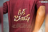 Nani Turns Tuck Jagadish