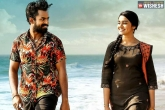 Uppena, Uppena release date, rs 30 cr pre release business for uppena, Budget
