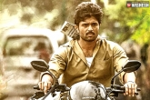 A Big Setback For Vijay Devarakonda